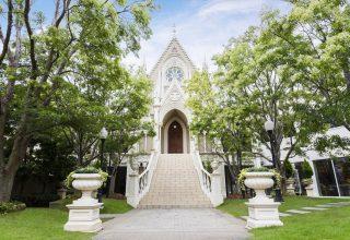 名古屋港 セントグレース大聖堂 & ゲストハウス