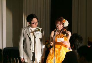 Takamasa & Emi