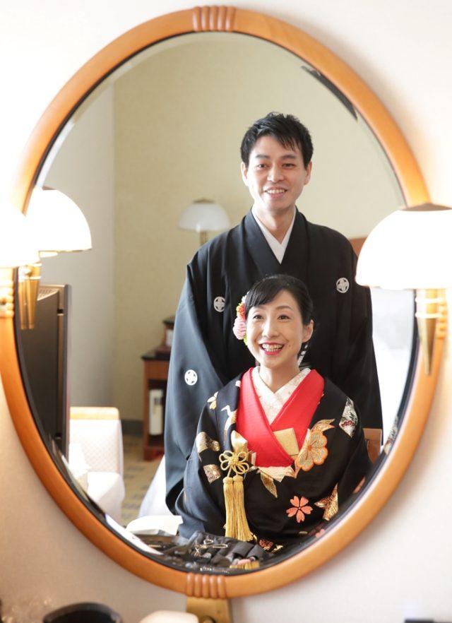 Koji & Yuki