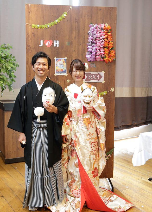 Junpei & Haruka