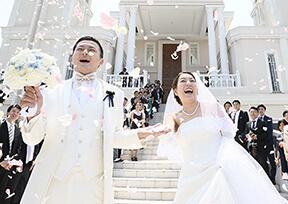 楽婚の7つの約束