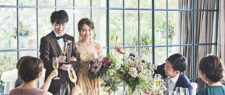挙式&披露宴結婚式プラン