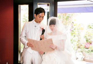 Hiroyoshi & Mio