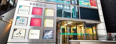 楽婚グランドサロン 新宿本店