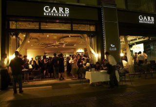 CAFE GARB(カフェ ガーブ)
