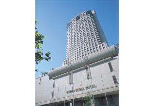 リーガロイヤルホテル広島 写真6