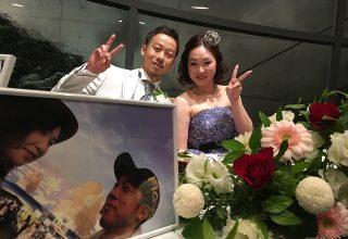 Takeshi & Erika