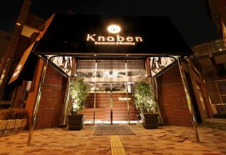 Knaben(クナーベ)