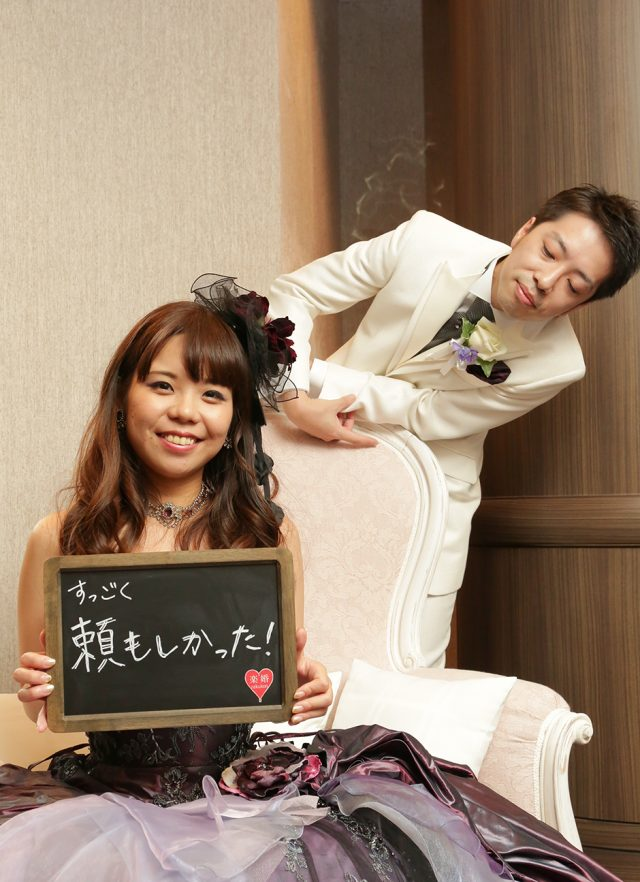 Yusuke & Reika