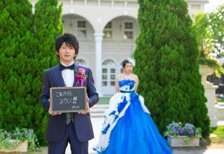 Yuma & Yoshimi