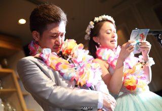 Hiroshi & Chieko