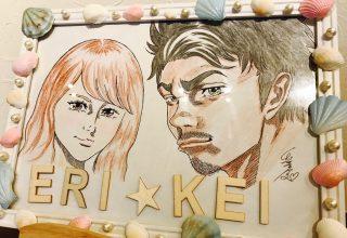 Kei & Eri