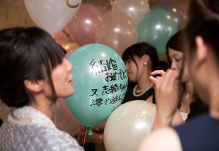 Nao & Shu & Yumi
