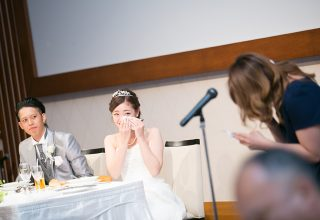 Ryuji & Rena