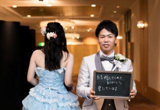 Kazuya & Chiyo