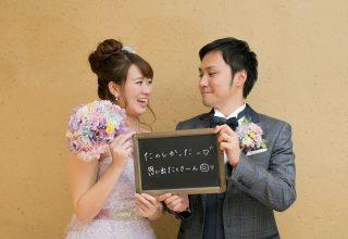 Motohiro & Kana