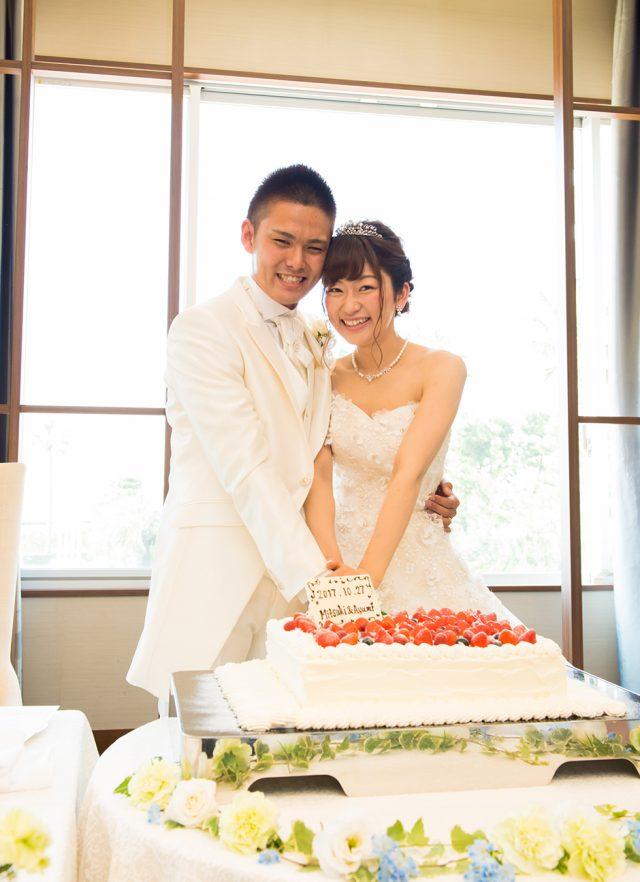 Mitsuki & Ayumi