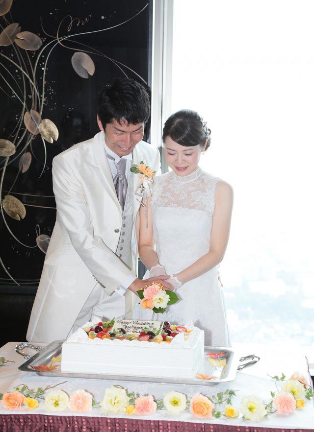 Tsubasa & Yu
