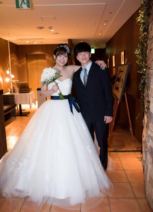 Yuichi & Ai
