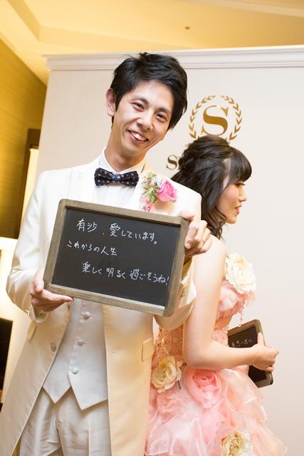 Takayuki & Arisa