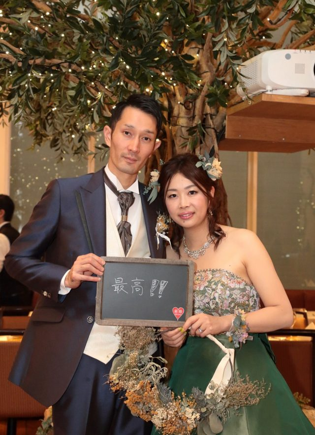 Makoto & Yumiko