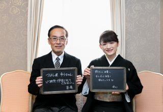 Tsuyoshi & Yuuki
