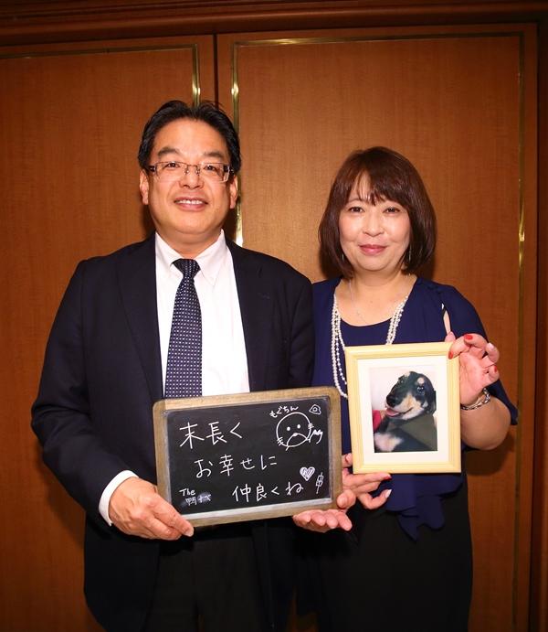 Shun & Mei