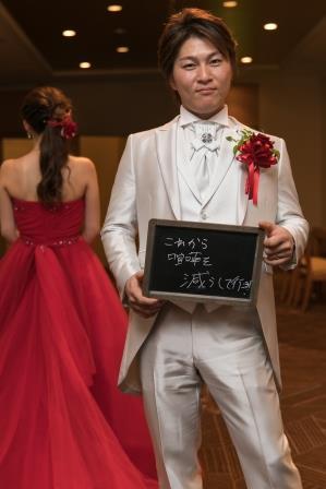 Daisuke  & Ami