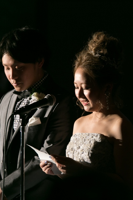 Junki & Misaki