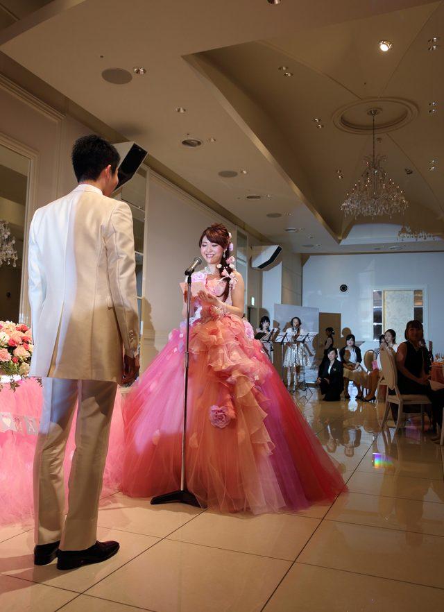 Mitsuyoshi & Mayumi
