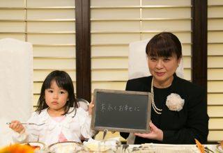 Yuuki & Ayumi