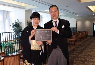 Katsuya & Reika