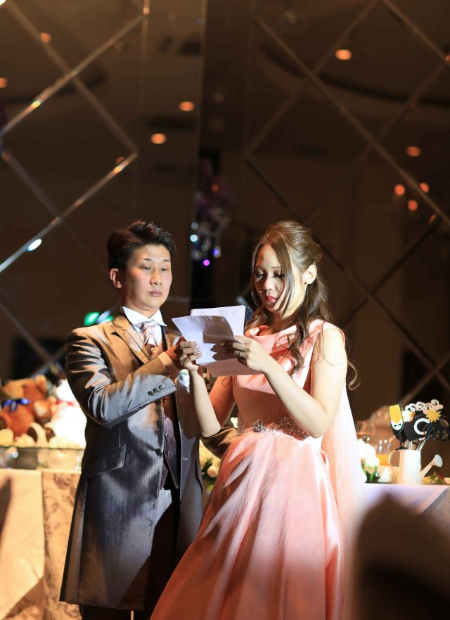 Daisuke & Minami