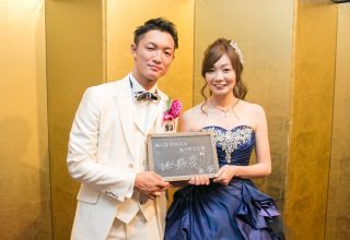 Keiichiro & Seika