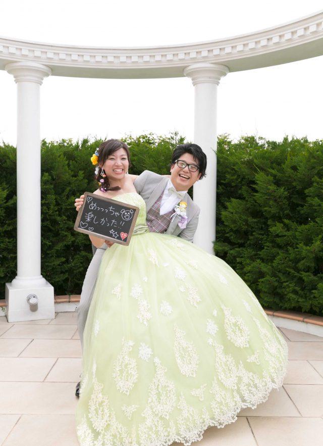 Shinobu & Aya