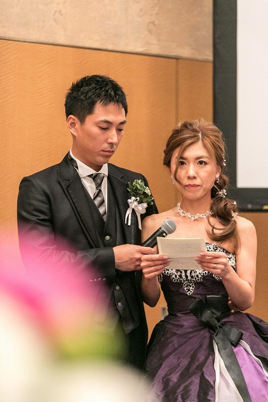 Satoru & Nozomi