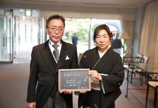 Taiki & Michiyo