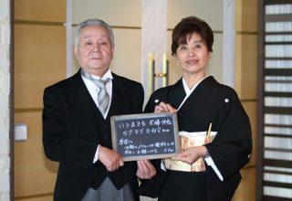 Yoshikazu & Miyuki