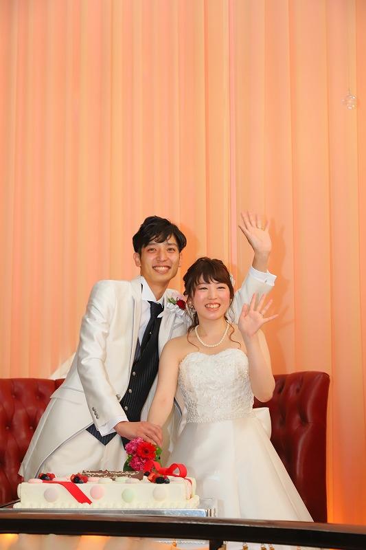 Hayato & Ai