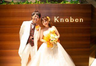 Kosuke & Naomi