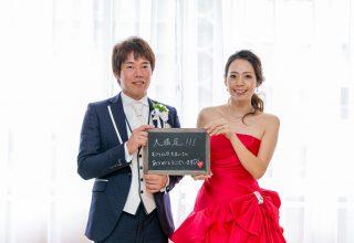 Yuji & Yukiko