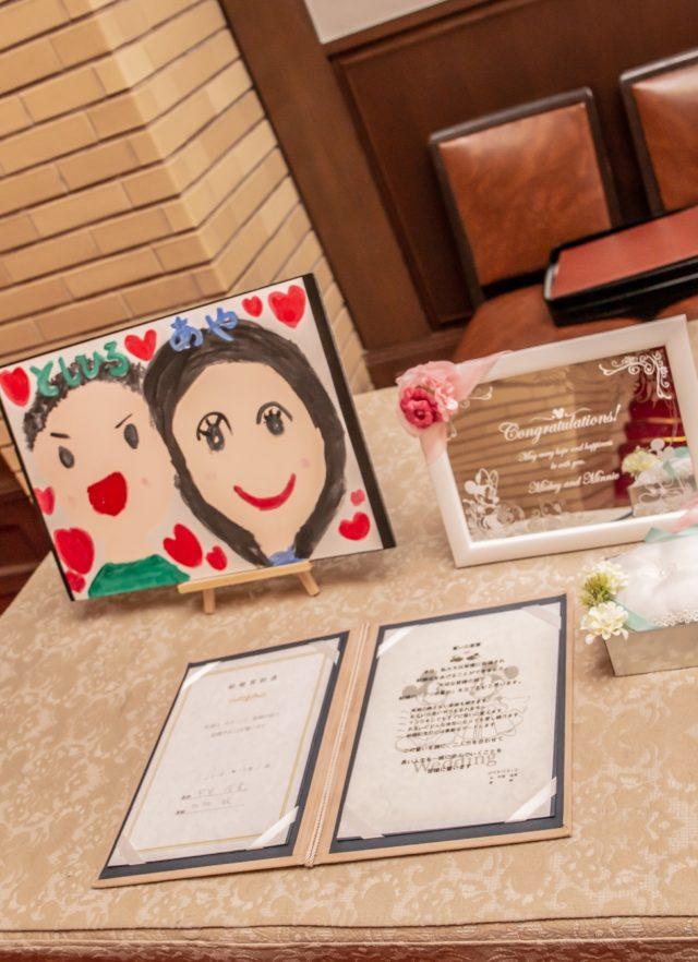 Toshihiro & Aya