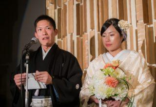 Hiroki & Aoi