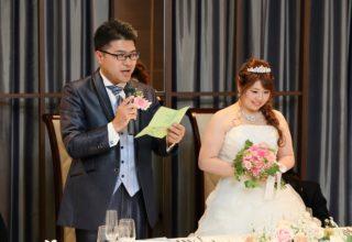 Ryuji & Reona & Sota