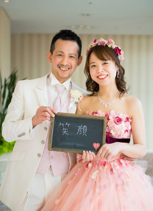 Koichi & Chie