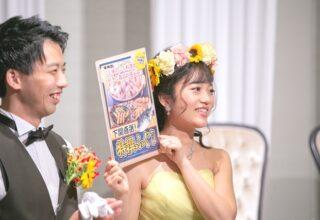 Shohei & Kayo