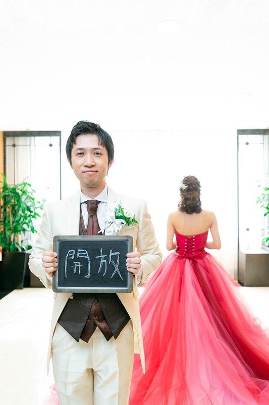 Kiyoto & Natsumi