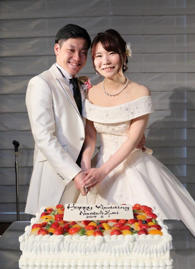 Naoto & Emi