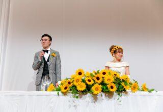 Akihisa & Kaori