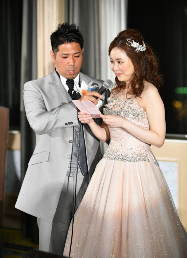 Yuuki & Kyoko